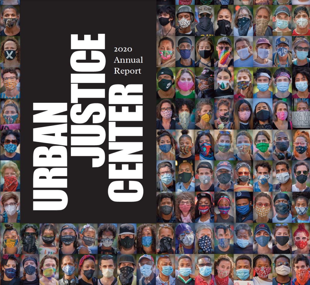 Image of the cover of the UJC 2020 Annual Report.