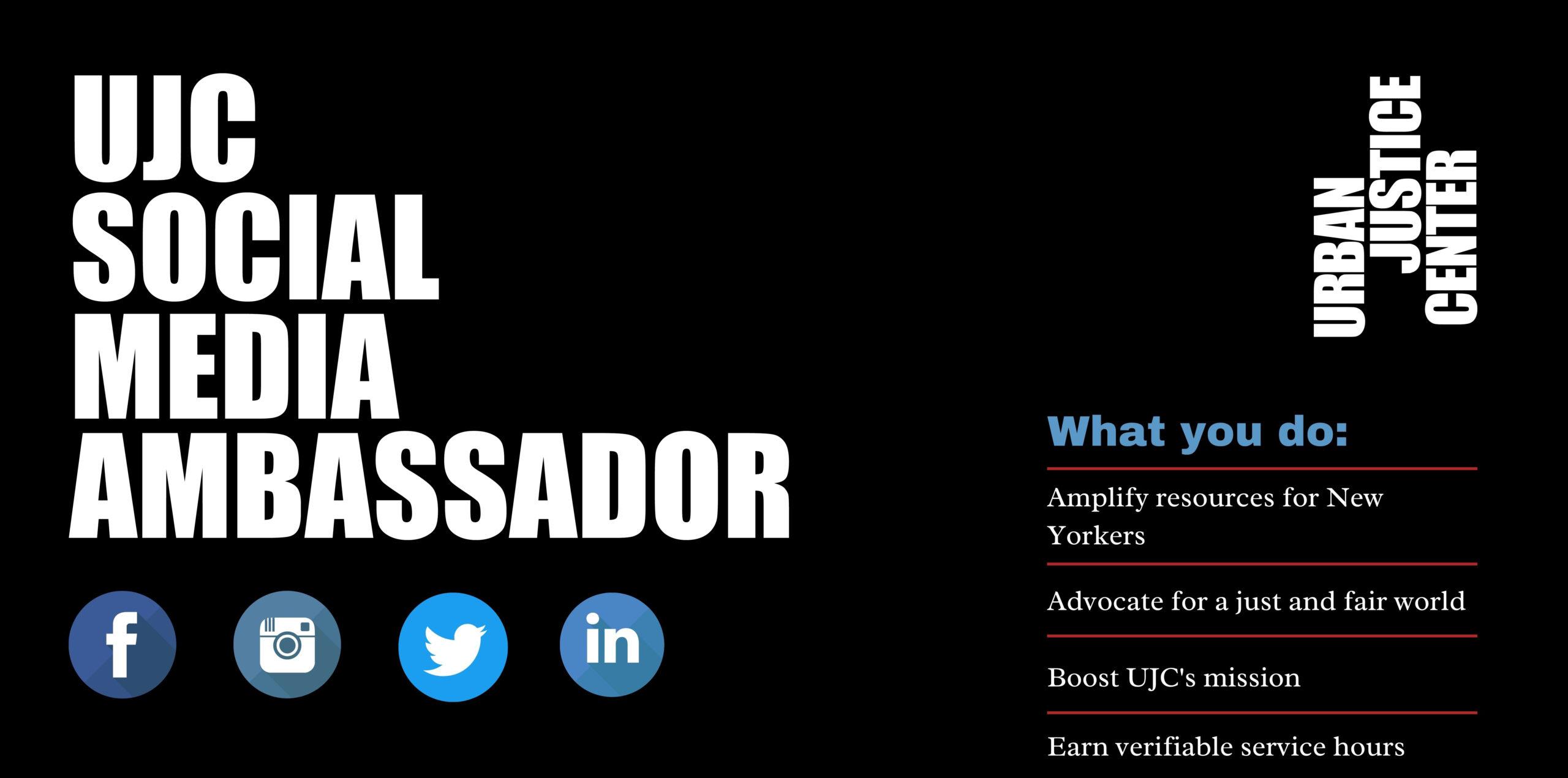 Image of the UJC Social Media Ambassador Header